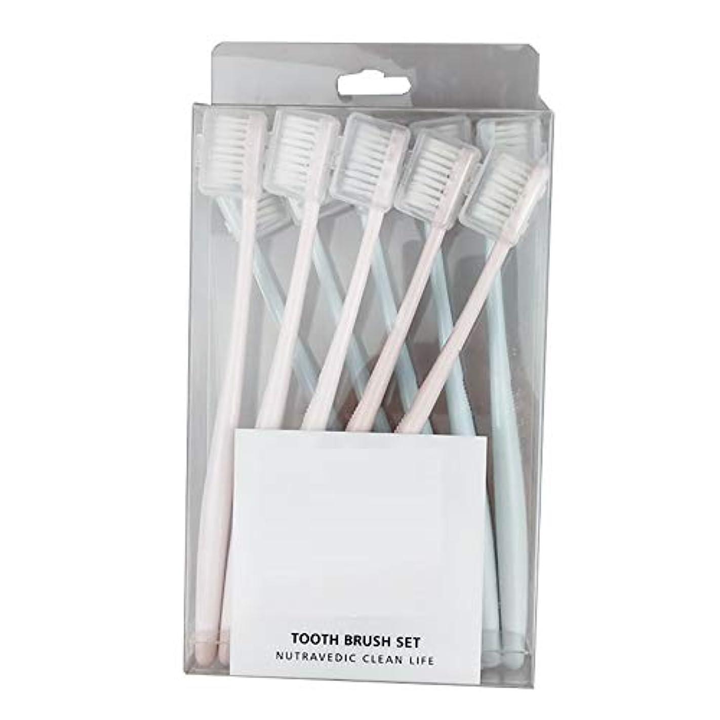 激しい紀元前伝導歯ブラシ 竹炭歯ブラシ、アダルトソフト歯ブラシ、活性炭ホワイトニング - 使用できるスタイルの3種類 HL (サイズ : A - 10 packs)