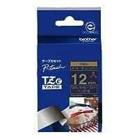 ブラザー ピータッチテープ リボンテープ ネイビーブルー地/金字 12mm TZE-RN34 【まとめ買い3個セット】