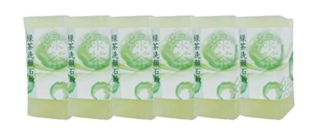緑茶洗顔石鹸150g(6個入り)
