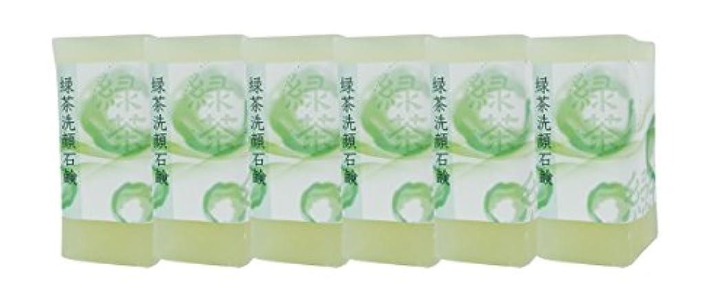 異常農村遷移緑茶洗顔石鹸150g(6個入り)