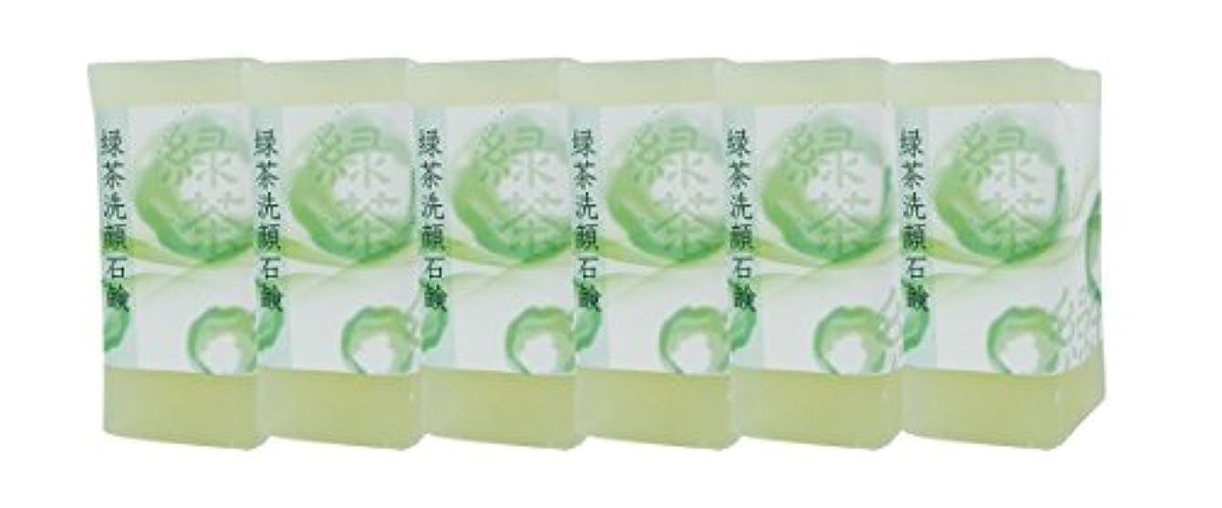 流体分数骨の折れる緑茶洗顔石鹸150g(6個入り)