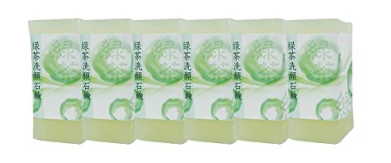 敏感な伝える芸術的緑茶洗顔石鹸150g(6個入り)