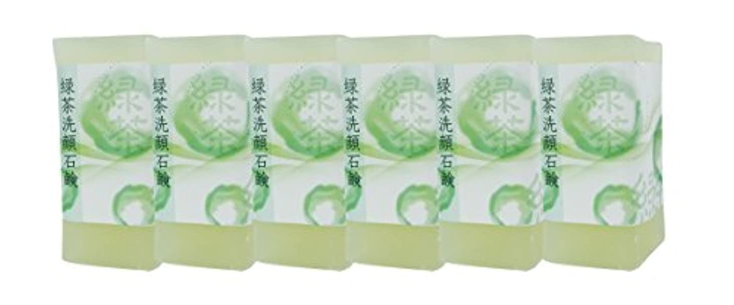 大臣水陸両用パノラマ緑茶洗顔石鹸150g(6個入り)