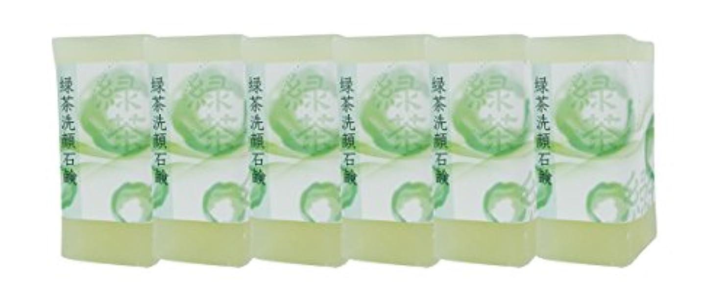 回転パンチカバー緑茶洗顔石鹸150g(6個入り)