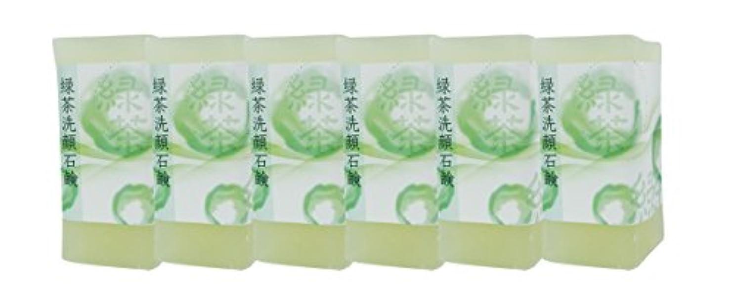 著名な移住する雄弁家緑茶洗顔石鹸150g(6個入り)