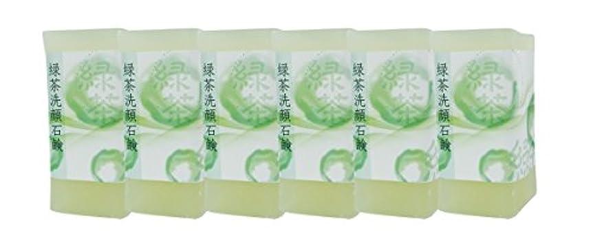 やる拮抗する責め緑茶洗顔石鹸150g(6個入り)