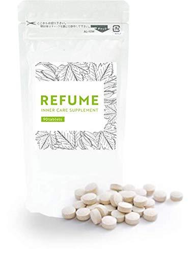 REFUME(リフューム)インナーケア体臭予防サプリメント【1袋】メンズ レディ...
