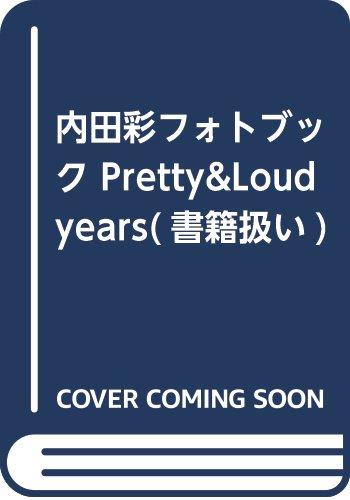 内田彩フォトブック Pretty&Loud years(書籍扱い)