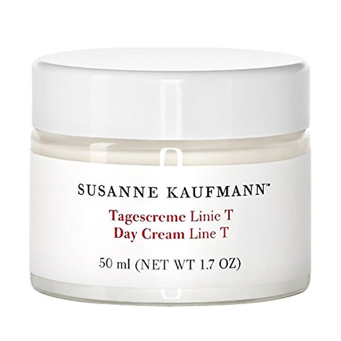 虐殺娘休日にSusanne Kaufmann Day Cream Line T 50ml - スザンヌカウフマン日クリームライントンの50ミリリットル [並行輸入品]