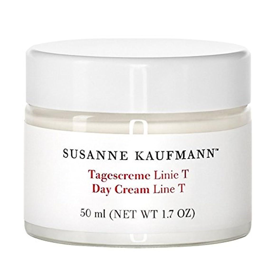 グレード大型トラックバリアSusanne Kaufmann Day Cream Line T 50ml - スザンヌカウフマン日クリームライントンの50ミリリットル [並行輸入品]