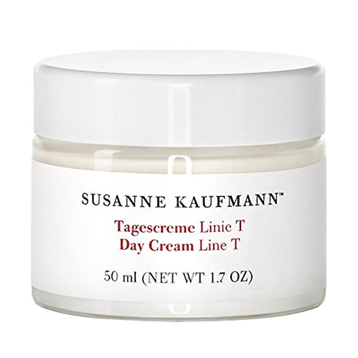 トラップ合金本土スザンヌカウフマン日クリームライントンの50ミリリットル x4 - Susanne Kaufmann Day Cream Line T 50ml (Pack of 4) [並行輸入品]