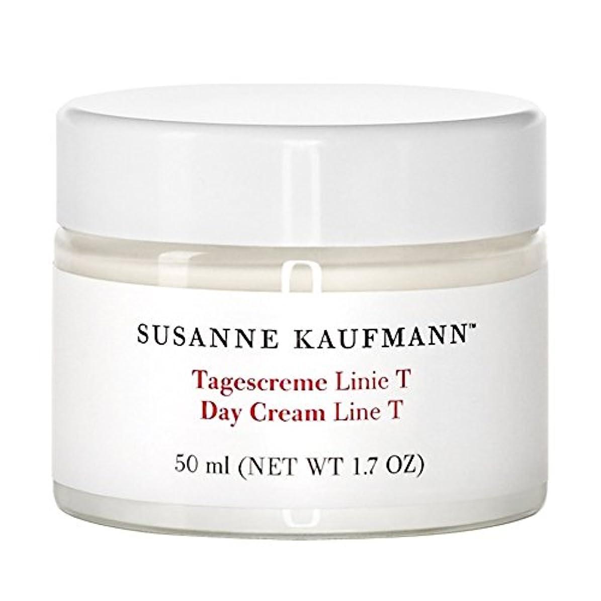 表現裸表現スザンヌカウフマン日クリームライントンの50ミリリットル x2 - Susanne Kaufmann Day Cream Line T 50ml (Pack of 2) [並行輸入品]
