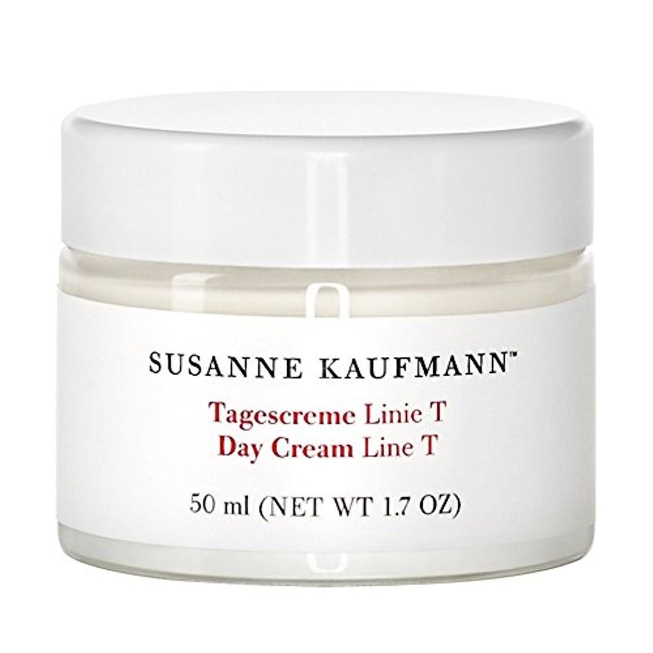 入手します失速簡略化するスザンヌカウフマン日クリームライントンの50ミリリットル x2 - Susanne Kaufmann Day Cream Line T 50ml (Pack of 2) [並行輸入品]