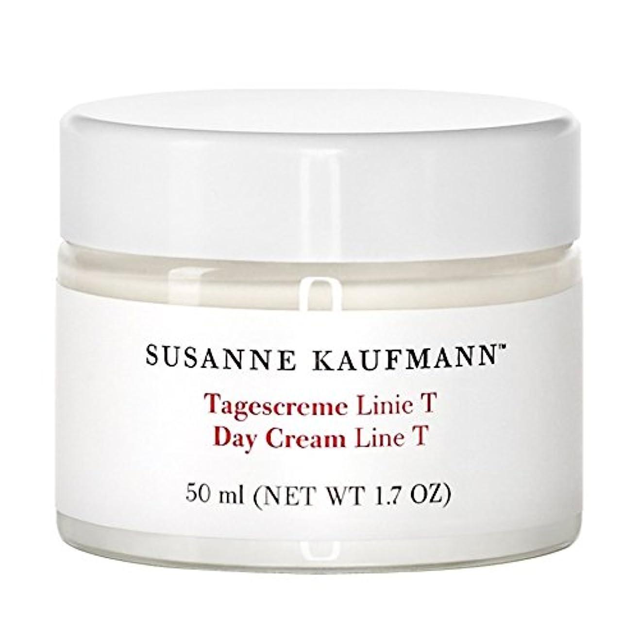 生態学燃料まともなSusanne Kaufmann Day Cream Line T 50ml - スザンヌカウフマン日クリームライントンの50ミリリットル [並行輸入品]