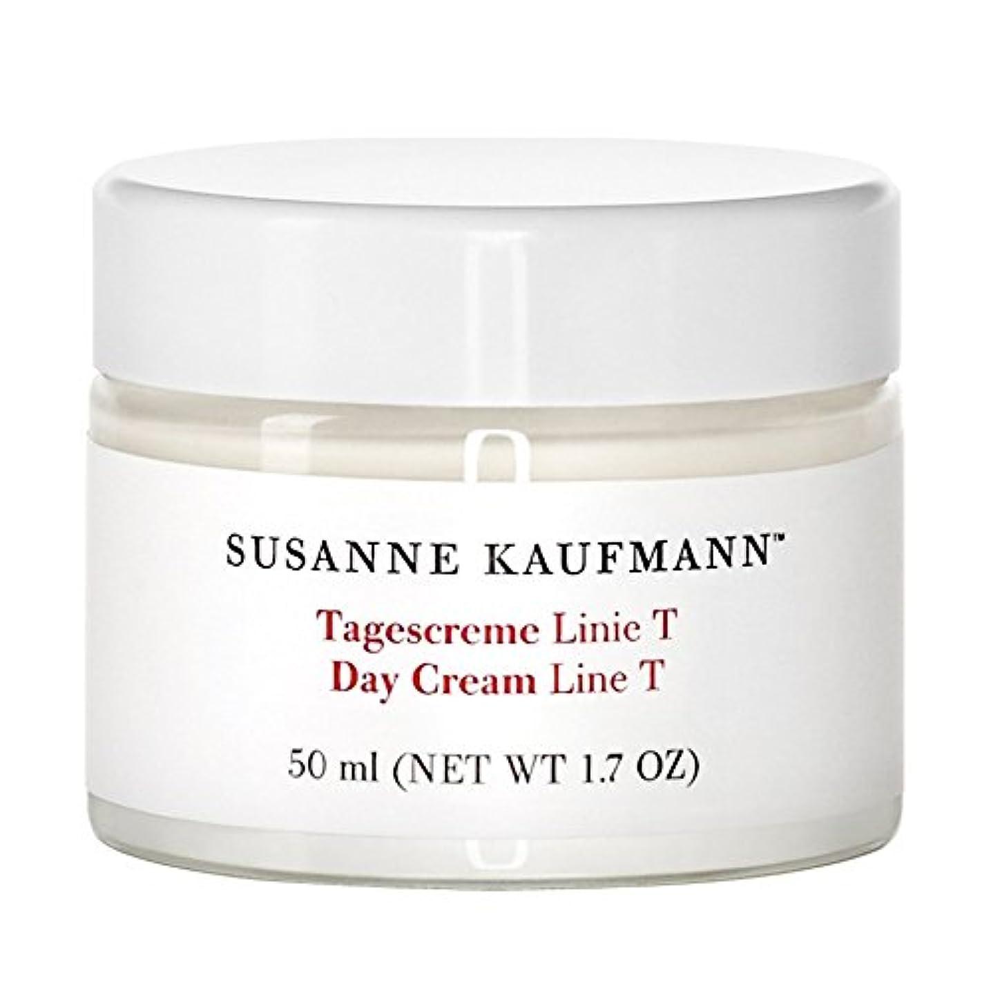 区政治的安全なスザンヌカウフマン日クリームライントンの50ミリリットル x2 - Susanne Kaufmann Day Cream Line T 50ml (Pack of 2) [並行輸入品]