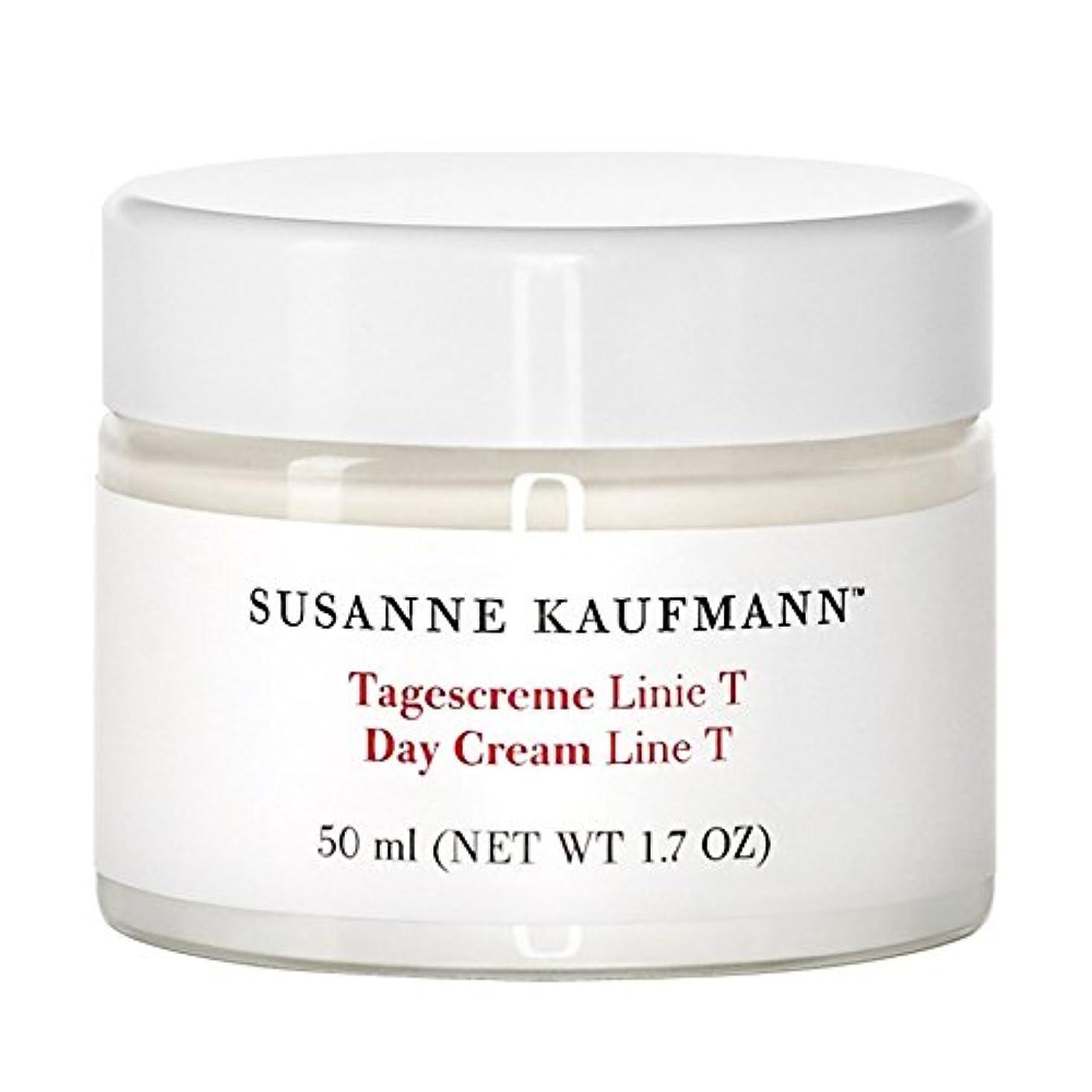 主観的傾向がある動員するSusanne Kaufmann Day Cream Line T 50ml - スザンヌカウフマン日クリームライントンの50ミリリットル [並行輸入品]