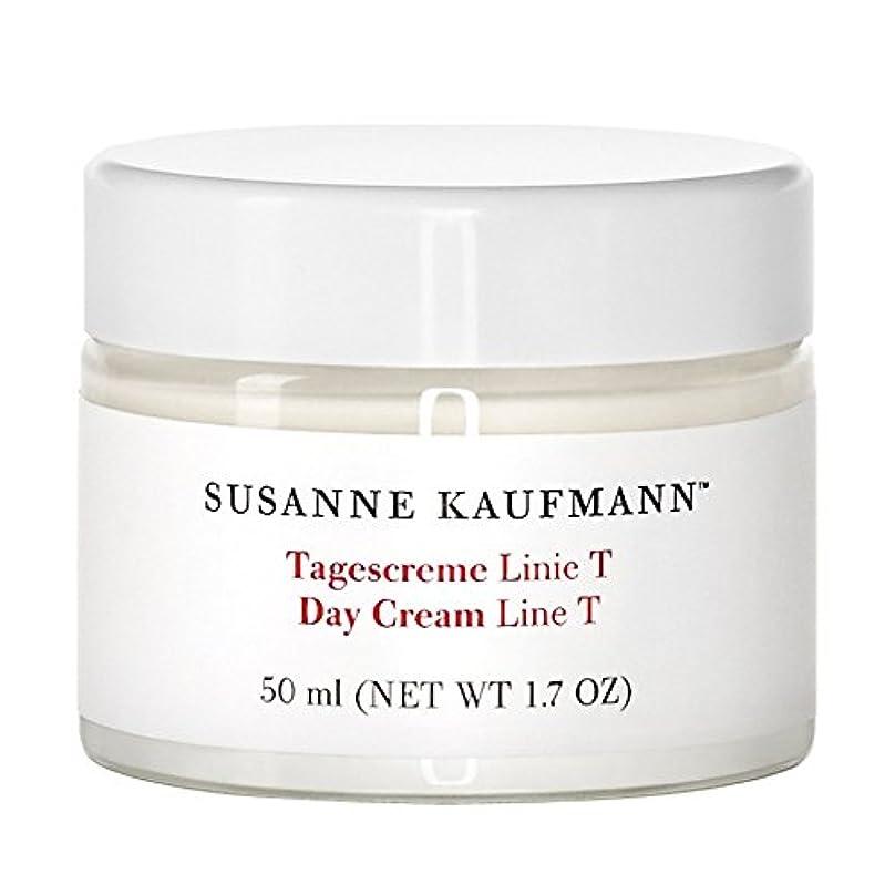範囲接続自己スザンヌカウフマン日クリームライントンの50ミリリットル x4 - Susanne Kaufmann Day Cream Line T 50ml (Pack of 4) [並行輸入品]