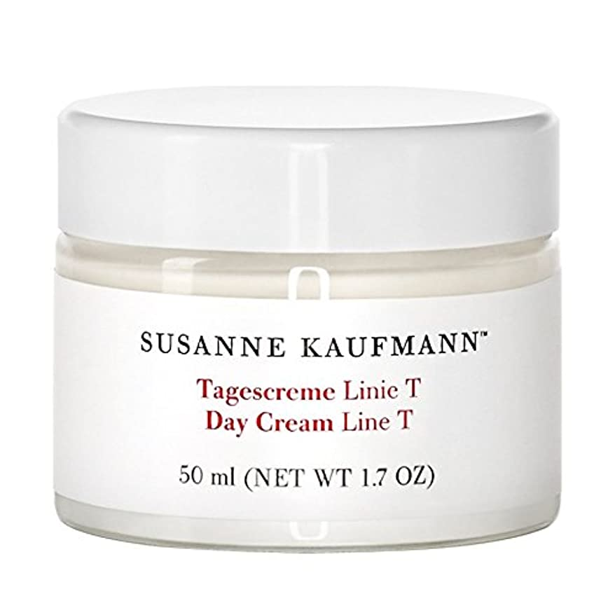 推定付与刻むスザンヌカウフマン日クリームライントンの50ミリリットル x2 - Susanne Kaufmann Day Cream Line T 50ml (Pack of 2) [並行輸入品]