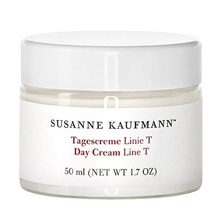 単調な悔い改めマーチャンダイザースザンヌカウフマン日クリームライントンの50ミリリットル x4 - Susanne Kaufmann Day Cream Line T 50ml (Pack of 4) [並行輸入品]