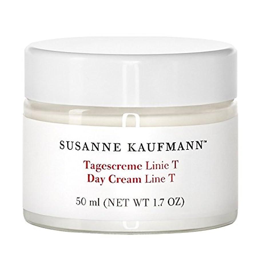 ルアー写真を撮るリテラシースザンヌカウフマン日クリームライントンの50ミリリットル x2 - Susanne Kaufmann Day Cream Line T 50ml (Pack of 2) [並行輸入品]