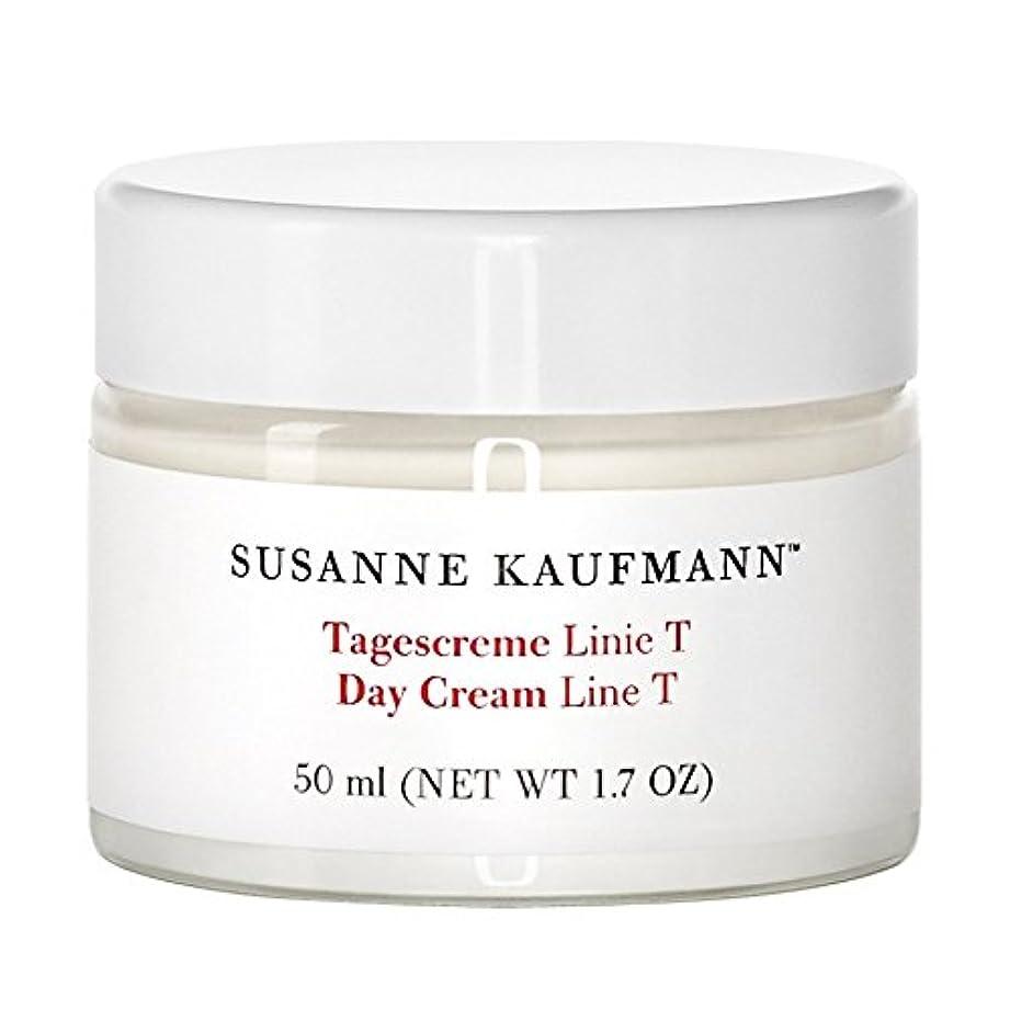 正確なスプレー粘液Susanne Kaufmann Day Cream Line T 50ml - スザンヌカウフマン日クリームライントンの50ミリリットル [並行輸入品]