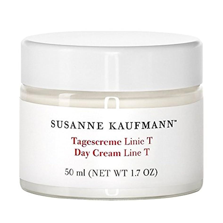 焦げ再び耐えられないスザンヌカウフマン日クリームライントンの50ミリリットル x4 - Susanne Kaufmann Day Cream Line T 50ml (Pack of 4) [並行輸入品]