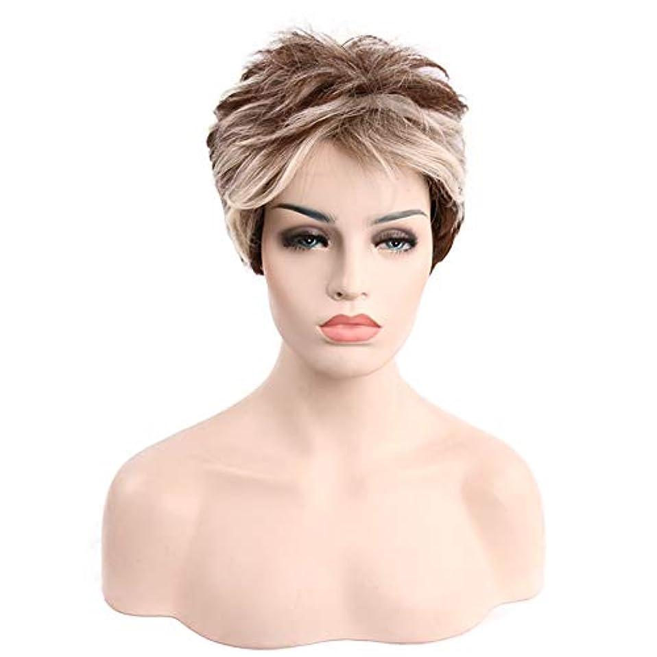 女性用ブラウンショートカーリーヘアウィッグ自然髪ウィッグ前髪付き合成フルヘアウィッグ女性用ハロウィンコスプレパーティーウィッグ、9インチ