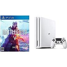 PlayStation 4 Pro グレイシャー・ホワイト 1TB + Battlefield V (バトルフィールドV) セット