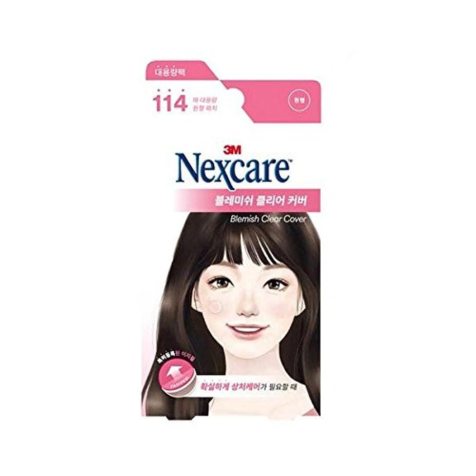 ペルメル削るポーチ[New] 3M Nexcare Blemish Clear Cover Easy Peel 114 Patches/3M ネクスケア ブレミッシュ クリア カバー イージー ピール 114パッチ入り [並行輸入品]