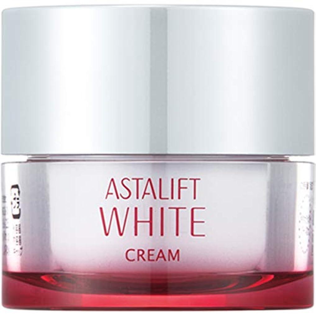 大陸正しく明日ASTALIFT(アスタリフト) ホワイト クリーム(美白クリーム) 30g