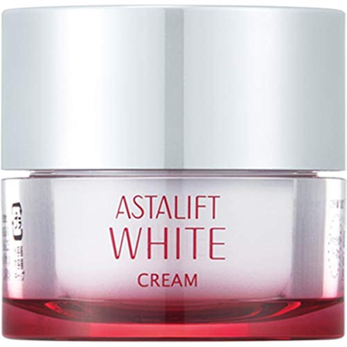 個人的にすり減る落ち込んでいるASTALIFT(アスタリフト) ホワイト クリーム(美白クリーム) 30g