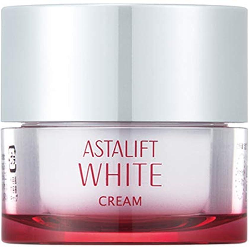 簡単な不当脈拍ASTALIFT(アスタリフト) ホワイト クリーム(美白クリーム) 30g