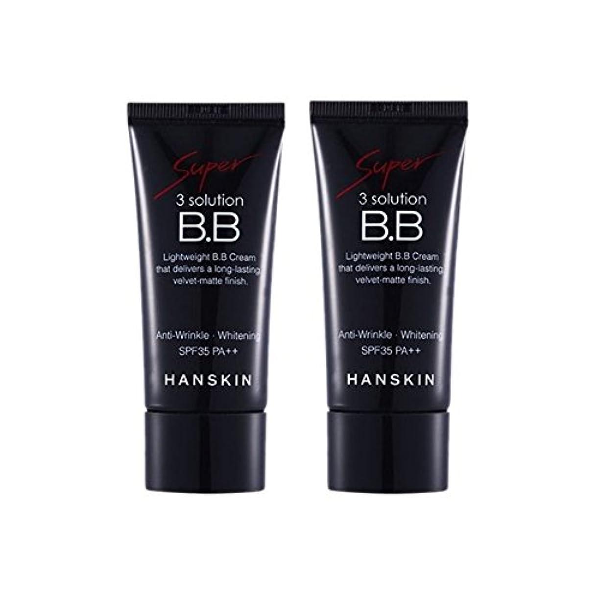 ハンスキンスーパー3ソリューションBBクリームSPF35 PA++30ml x 2本 Hanskin Super 3solution BB Cream SPF35 PA++ 30ml x 2pcs [並行輸入品]