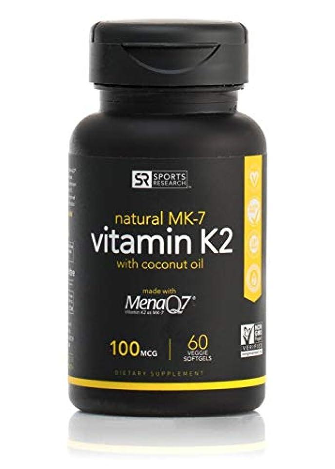 一瞬ばかげた特別なSports Research Vitamin K2 (MK7) 100mcg; Supports Calcium Absorption and Heart Health; Enhanced with Organic Coconut Oil for Better Absorption; Soy and GMO Free, 60 Vegetarian Capsules
