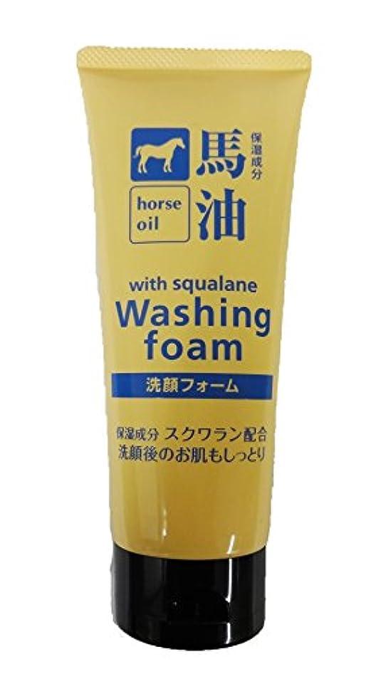 サスペンド五月売り手TKコーポレーション 馬油 洗顔フォーム 130g
