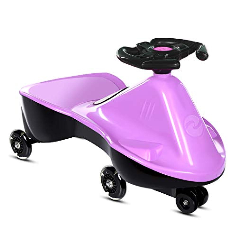 子供ツイスト車1?3歳の幼児男の子と女の子の赤ちゃんヨーヨー車の女の子車ユニバーサルホイールスイングカー Xuan - worth having (Color : Purple)