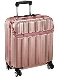 5b1cf8120f Amazon.co.jp: ピンク - スーツケース / スーツケース・トラベルバッグ ...