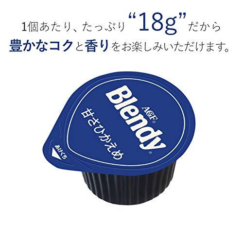 AGF ブレンディ ポーション 甘さひかえめ 1セット 72個:24個×3袋