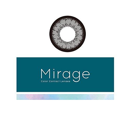 ミラージュ 1ヶ月 DIA14.5mm 2箱セット(2枚)【デイジーブラック PWR:-0.50】Mirage Monthly DAZZY tutti 一ヶ月 度あり カラコン
