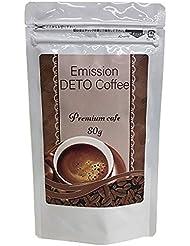 エミッションデトコーヒー ダイエットコーヒー