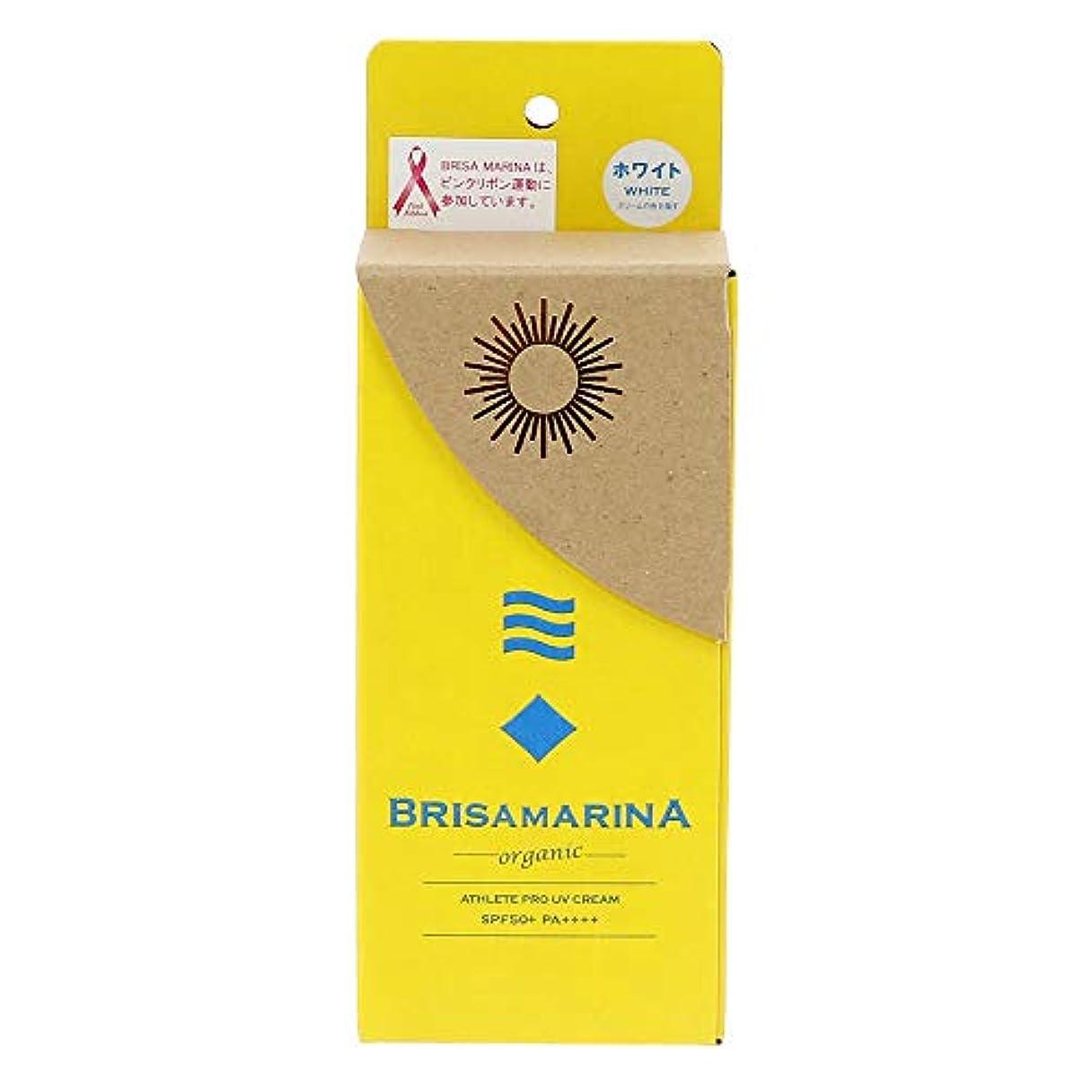 白い時折時間とともにBRISA MARINA(ブリサ マリーナ) 日焼止め アスリートプロ UVクリーム 70g (ホワイト)[SPF50+ PA++++] Z-0CBM0016140