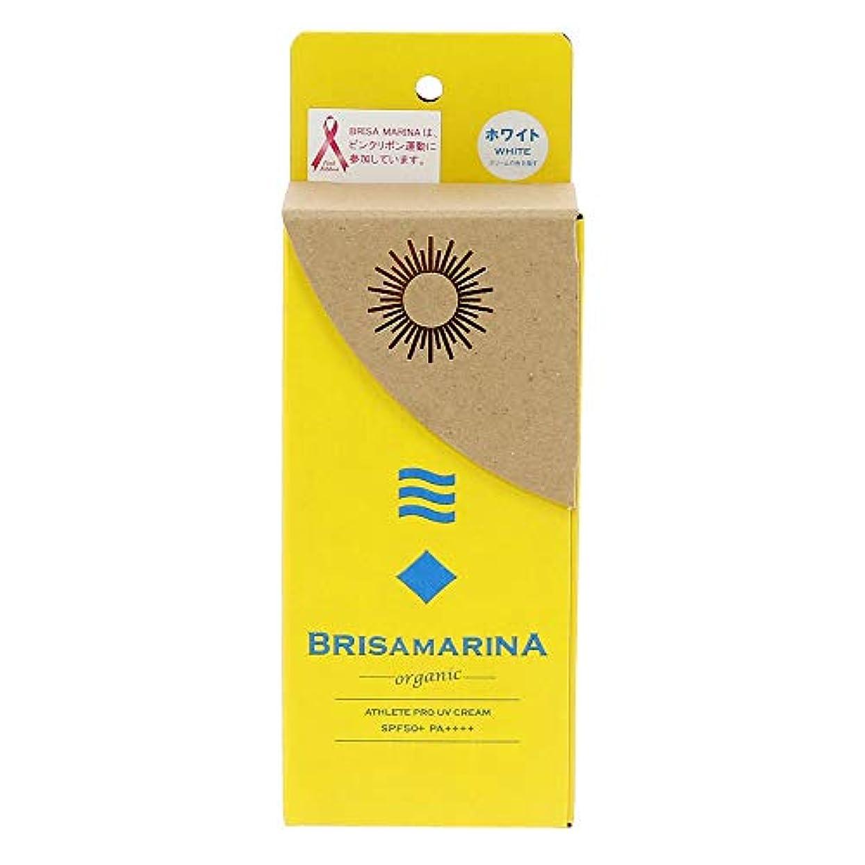 気難しいエゴマニアワイプBRISA MARINA(ブリサ マリーナ) 日焼止め アスリートプロ UVクリーム 70g (ホワイト)[SPF50+ PA++++] Z-0CBM0016140