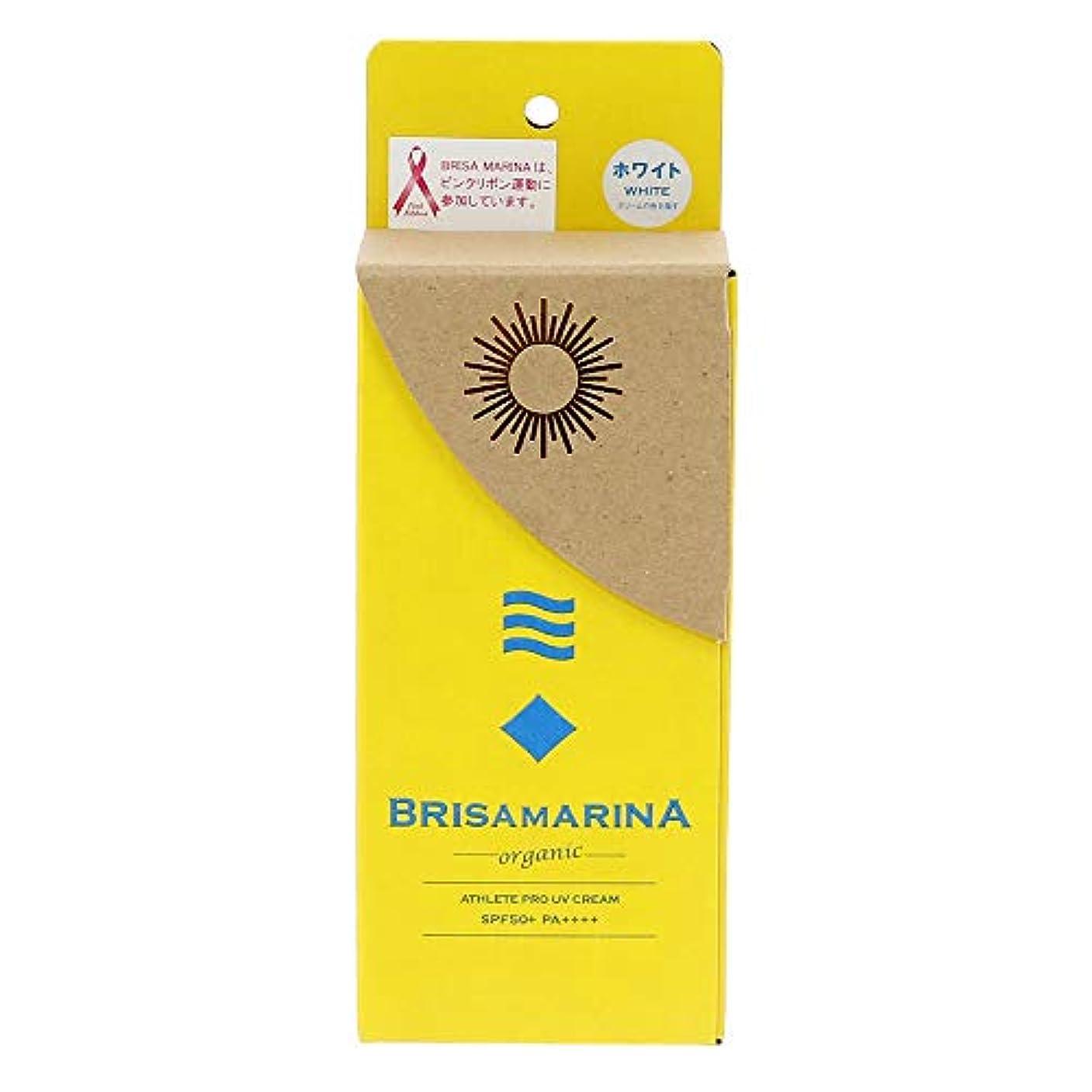 ほのめかすフレット安定BRISA MARINA(ブリサ マリーナ) 日焼止め アスリートプロ UVクリーム 70g (ホワイト)[SPF50+ PA++++] Z-0CBM0016140