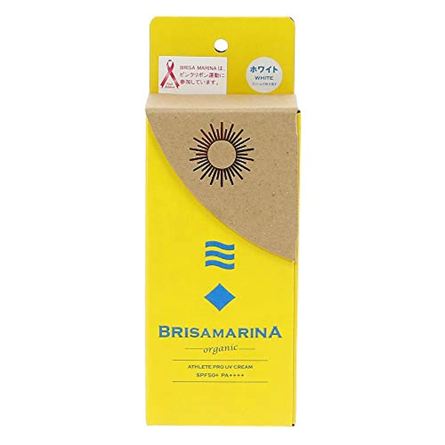 BRISA MARINA(ブリサ マリーナ) 日焼止め アスリートプロ UVクリーム 70g (ホワイト)[SPF50+ PA++++] Z-0CBM0016140