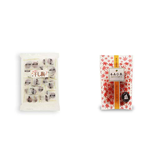 [2点セット] 種なし干し梅(160g)[個包装]・もみじ茶(7パック入)
