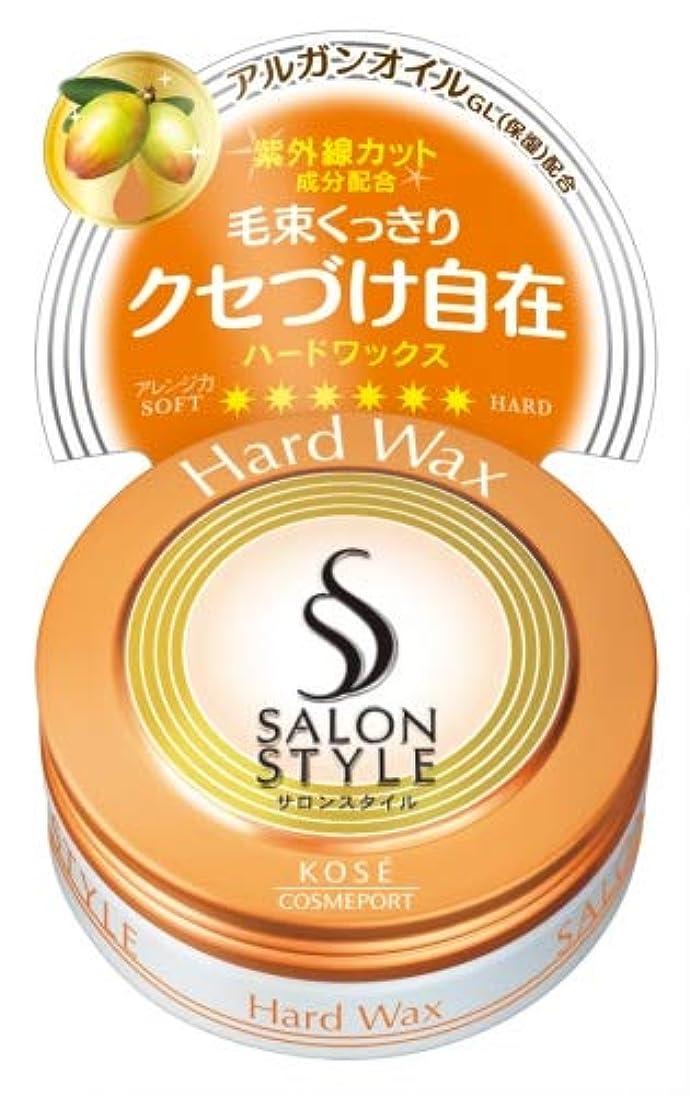 ささいなのみ甘いサロンスタイル ヘアワックス (ハード)ミニ 23g