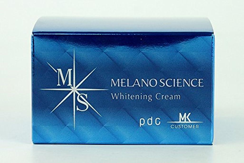 破裂おめでとう砲撃MKB メラノサイエンス ホワイトニングクリーム 30g (医薬部外品)