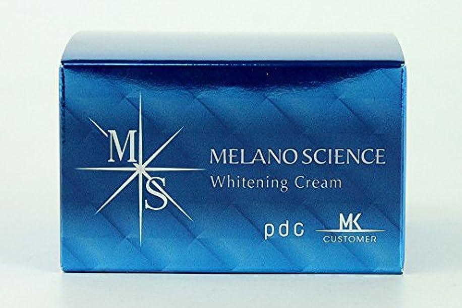 競争力のある司書拒絶するMKB メラノサイエンス ホワイトニングクリーム 30g (医薬部外品)