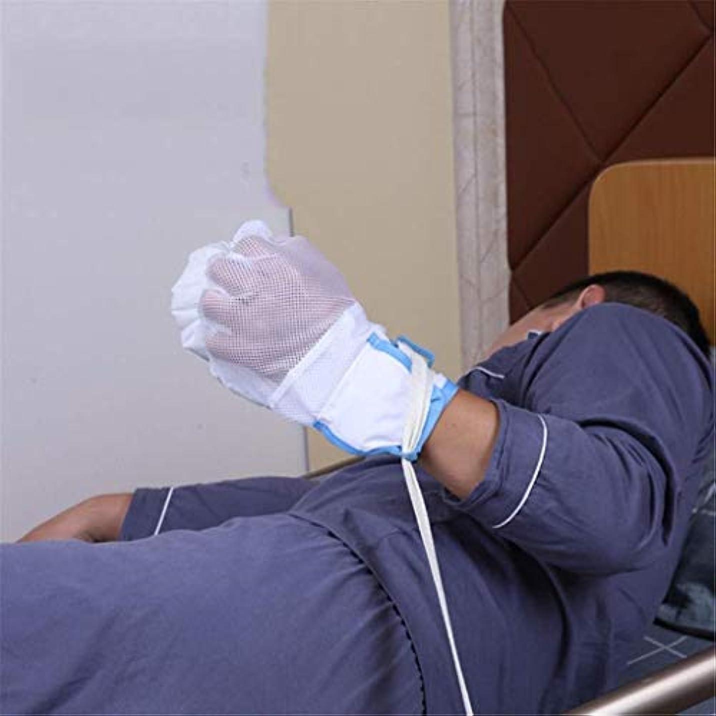 エントリパプアニューギニアリボン医療用拘束具患者用フィンガーコントロールミット、ハンドプロテクター感染防止安全装置パッド入りミット