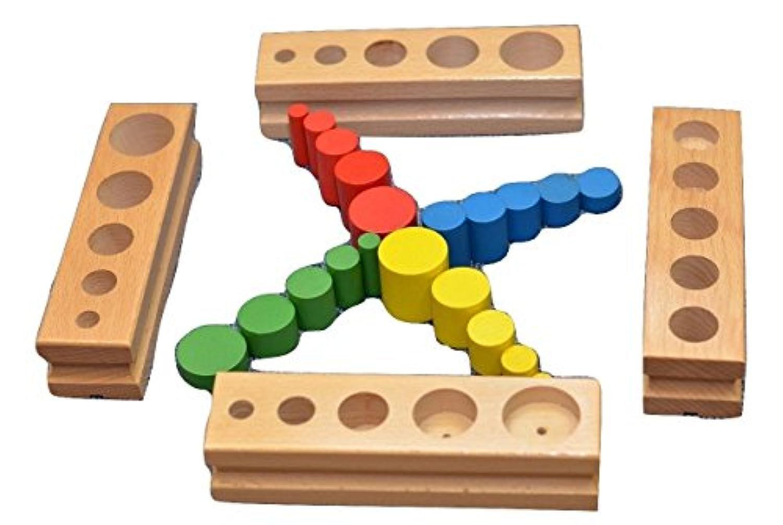 Montessori Knoblessシリンダー4のセット